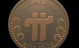 独家:Pi币上交易所的价格估算