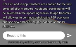 快讯:pi币最新官方公告和KYC验证第三方公布!(12月17号12:20)