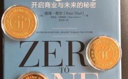 独家:Pi史上第一笔跨国商品交易花费20.7499pi币