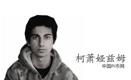 Protected: 独家专访:Pi先锋领袖Koosha Azim将会通过自己的影响力招募更多青年加入Pi Network