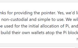 最新:Pi币项目方创始人透露任何人可以在Pi区块链上建立自己的钱包