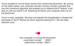 Pi币节点大面积开启容器测试,Pi Wallet即将来袭!
